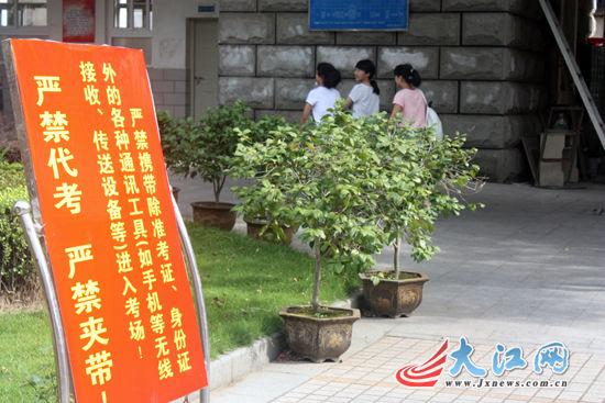 南昌2013年中考今日开考 首次将考生照片印上座位号(图)