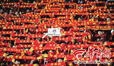 谁是最可爱的人?陕西球迷!(图)