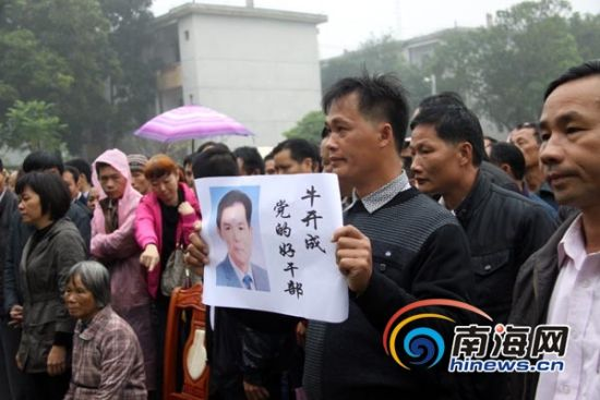 牛开成被追授为海南省优秀纪检监察干部