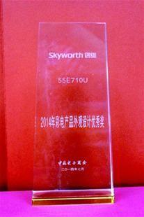 """图文:创维4色4K-E710U 荣获""""2014年十佳电视"""""""