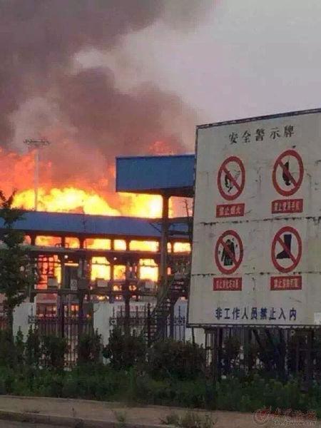 山东日照一石化企业发生火灾爆炸(组图)