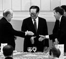 《财富》全球论坛上海开幕
