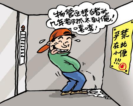 动漫 卡通 漫画 设计 矢量 矢量图 素材 头像 450_358