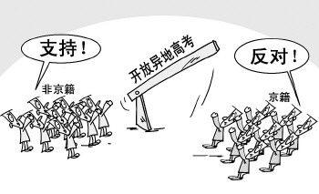 漫 画/ 唐春成
