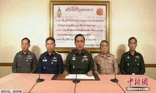 如今的泰国没有其他选择,只能按照西方提供的政治模式管理国家,搞不下去就推倒重来