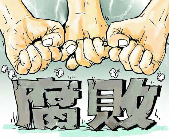 随着中国反腐败的进一步深入,西方媒体会习惯性地跑出来泼冷水、泼脏水