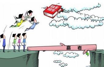 扩大学生的选择权才是真正的自主招生