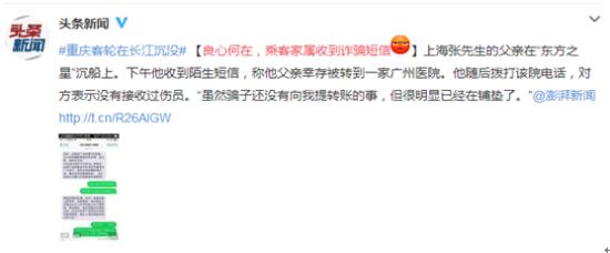 """这样的短信,给张先生带来的伤害岂是如此轻飘飘一句""""对不起""""便能抹过去的?"""