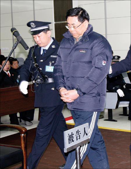 惩处省部级官员腐败案件中国模式已经形成(2)