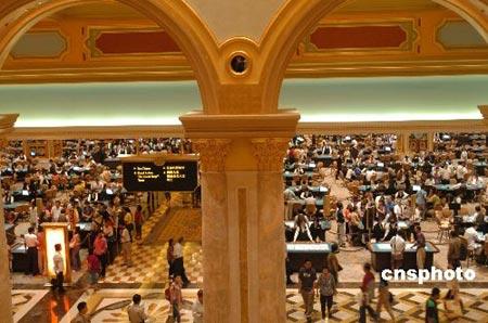 澳门女子在赌场赢105万元彩金领奖遭拒(图)