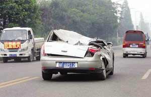 小轿车将进地震博物馆车牌号与地震日期巧合