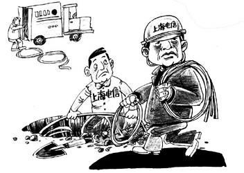 维修假冒施工马路盗窃设施果实漫画(附电信)漫画山桃人员图片