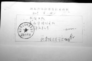 富翁因澳门赌博被捕称警方收四百万后放人(图)