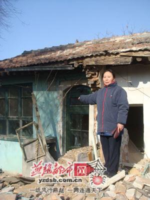 河北市民房子遭强拆拆迁办称不小心碰倒(图)