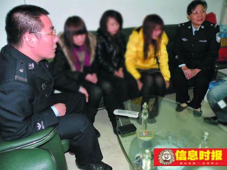 3名女服务员被顾客拐骗强奸 险遭强迫卖淫_新