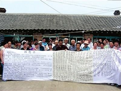 上访少年打斗中杀死截访者900多名村民求情