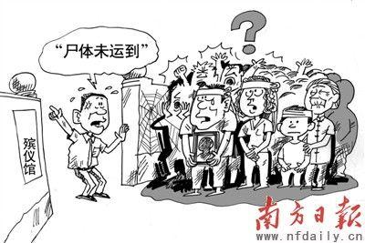 漫画:尸体未运到。简仁山 作