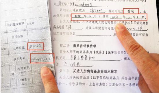 房产证翻译模板下载