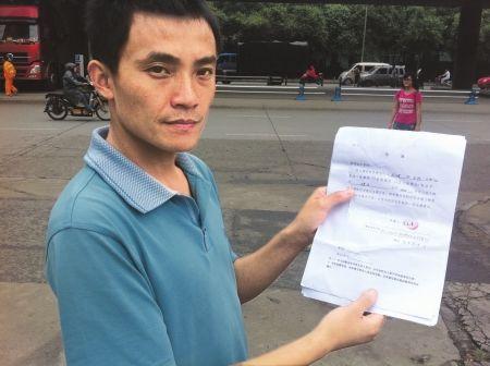 """朱先生驾照被盗,补办时发现2003年6月到2006年6月三年时间""""被登记... 朱先生驾照被盗,"""