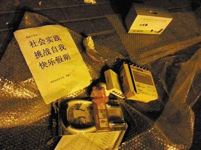 揭露北京:男子称陪幼女摆摊被执法者围殴