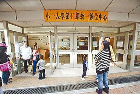 内地商人为让儿子读香港名校 月花5万租学区房|香港 ... : 小学校4年生 社会 : 小学校