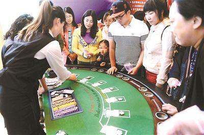 天猫国际韩国娱乐城