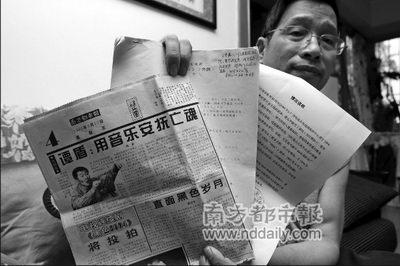 广东社科院研究员状告华南理工教授剽窃(图)