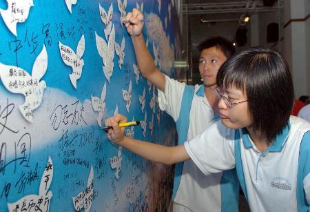 图文:北京千名中小学生参观南京大屠杀史实展