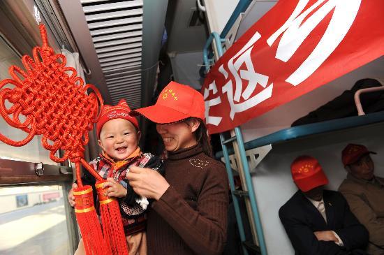 图文:云南为返乡农民工开通春节专列