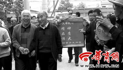 老人80大壽村民自發送匾(圖)