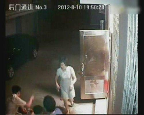 网传江苏靖江公安局长之子砍伤女性致昏迷