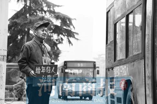 """老人走上街头,呼吁""""给年轻人让座"""" 河南商报记者 张郁/摄"""