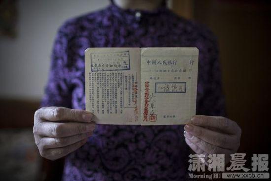张密斯收藏1953年的存折。/潇湘晨报记者 蒋丽梅