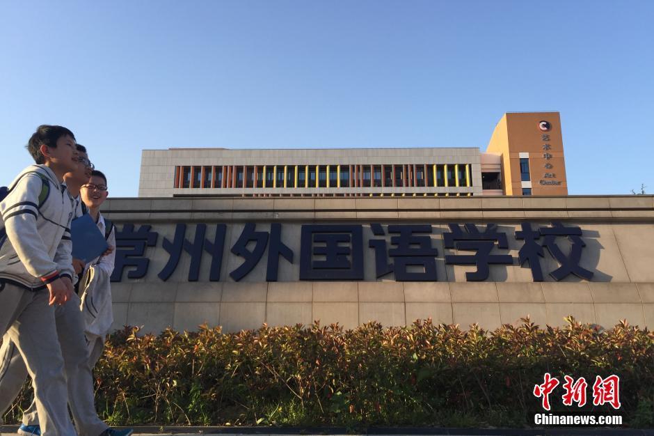 """组图:常州学校遭化工污染学校距""""毒地""""百米"""
