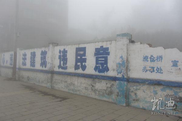 王石川:5名流浪儿避寒闷死垃圾箱的拷问