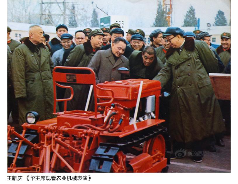 【如是我见】1977年的邓小平