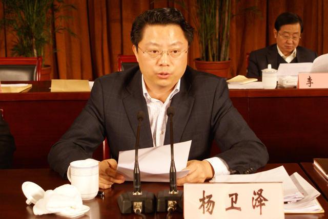 南京市委书记杨卫泽被调查