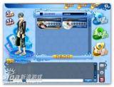 《QQ炫舞》游戏评测截图 CGWR分数:8.22分