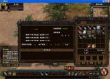 《猎国》游戏评测截图 CGWR分数:7.25分