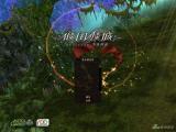 《倾国倾城》游戏评测截图 CGWR分数:6.9分