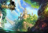 《神迹大陆》游戏壁纸