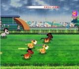 《欢乐马世界》游戏截图