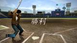 《如龙5》高清游戏截图 (1)