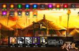 《武将杀》游戏截图