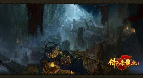 图3:《倚天屠龙记》概念图-宝窟
