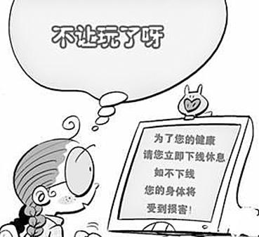 韩国夜间关机政策将在电脑网游中实施