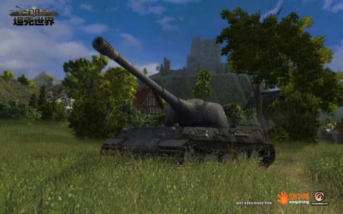 瑞典狮式_狮式坦克