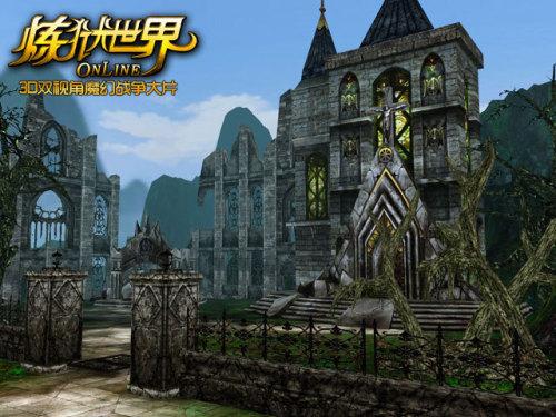神秘的古堡