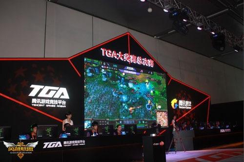 图1:TGA大赛比赛现场