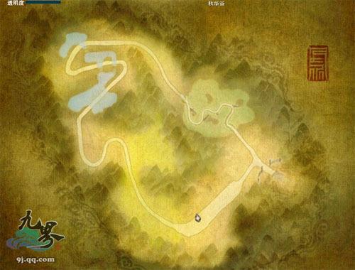《九界》赛道副本地图